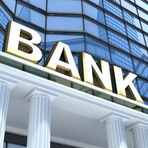 Банки Артемовска