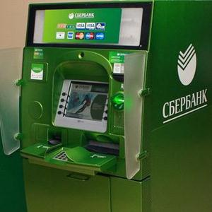 Банкоматы Артемовска