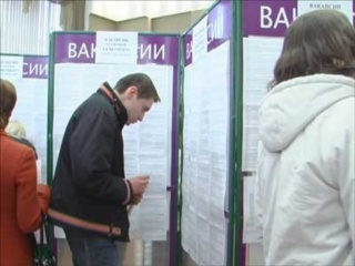 Центры занятости Артемовска
