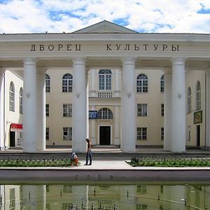 Дворцы и дома культуры Артемовска