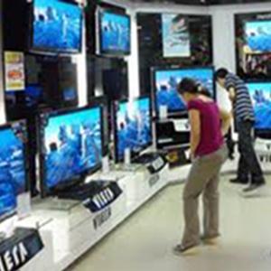 Магазины электроники Артемовска