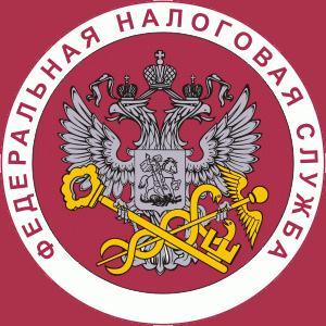 Налоговые инспекции, службы Артемовска