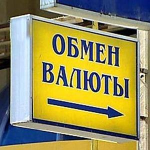 Обмен валют Артемовска