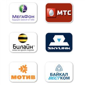 Операторы сотовой связи Артемовска