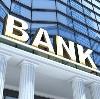 Банки в Артемовске