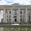 Дворцы и дома культуры в Артемовске