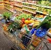 Магазины продуктов в Артемовске