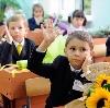 Школы в Артемовске