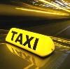 Такси в Артемовске
