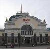 Железнодорожные вокзалы в Артемовске