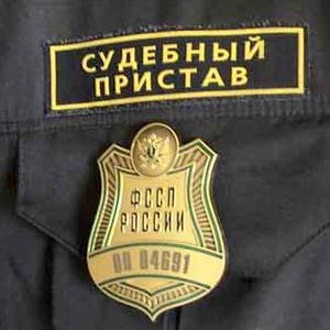 Судебные приставы Артемовска