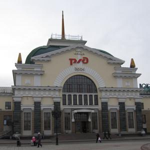 Железнодорожные вокзалы Артемовска